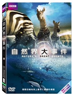 小-自然界大事件DVD3D.jpg