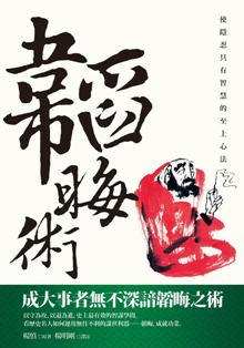 taohuishu-cover.jpg