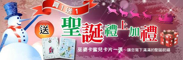 2011-12-22_230708.jpg
