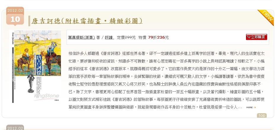 2012-02-16_160723.jpg
