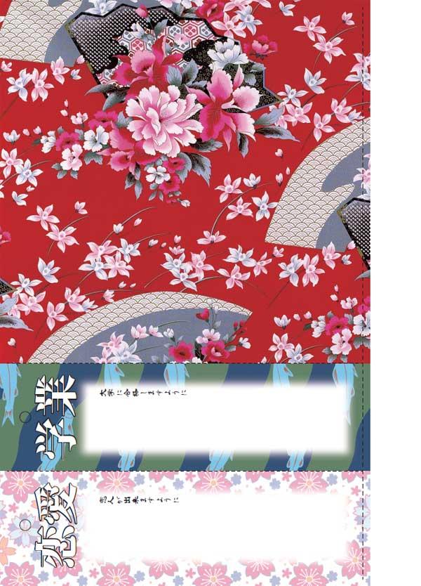 1021006-9b(附錄贈品:日本和風色紙&七夕祈願籤
