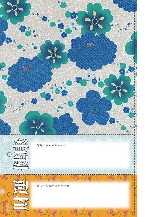 1021006-10b(附錄贈品:日本和風色紙&七夕祈願籤