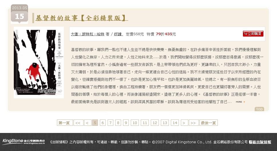 2013-05-23_175911