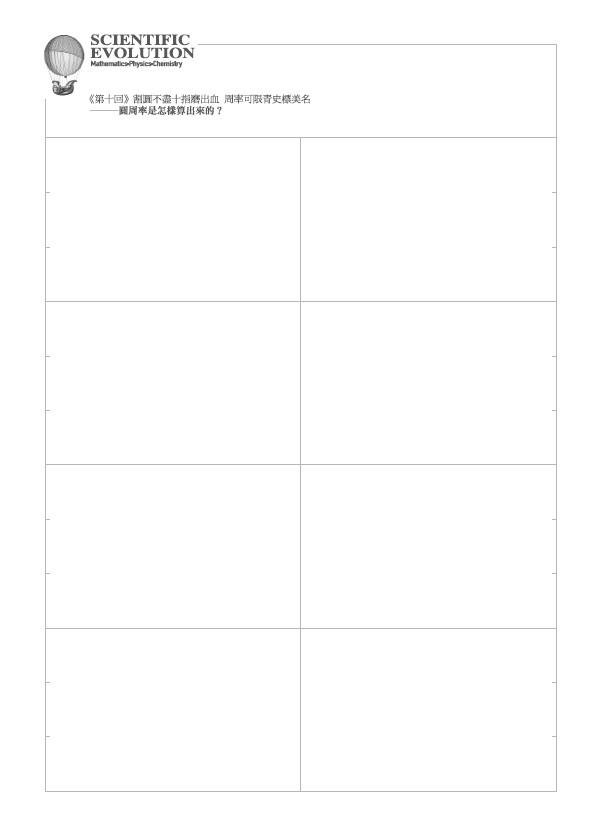 內頁版型_1.jpg