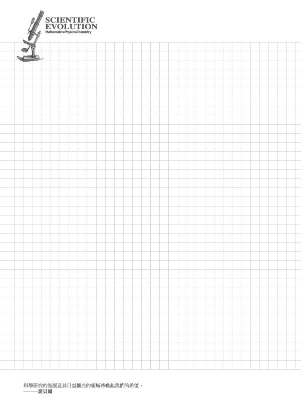 內頁版型_2.jpg