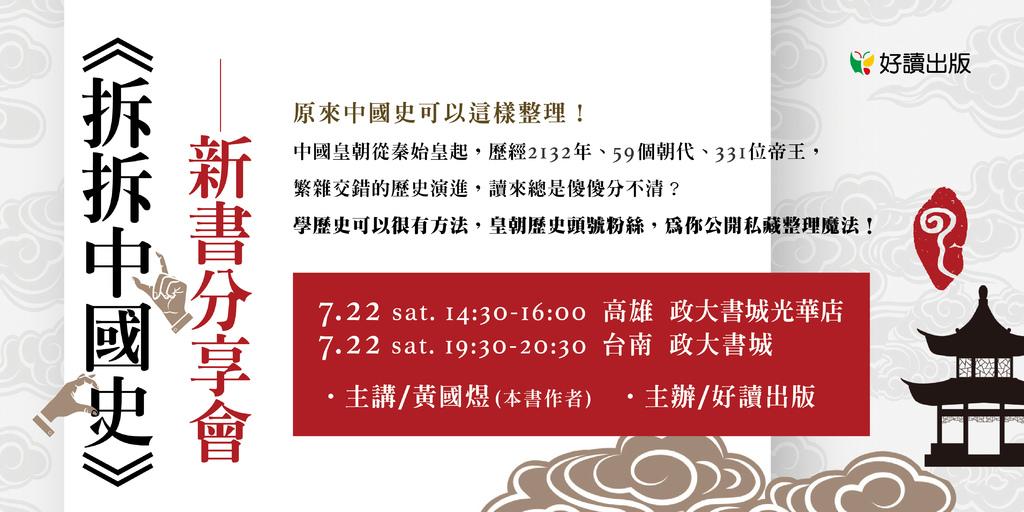 banner0509-2-01.jpg