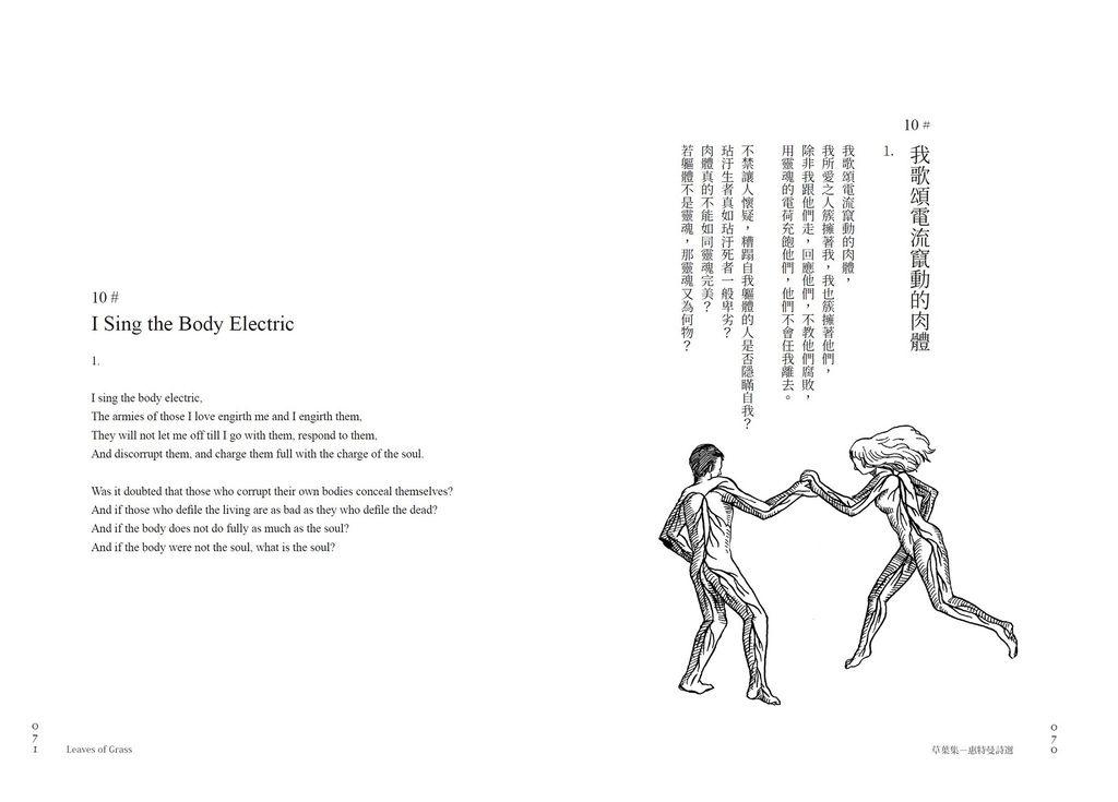 草葉集內頁_2.jpg