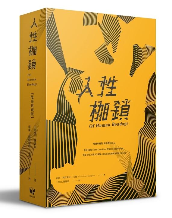 書盒1_1.jpg