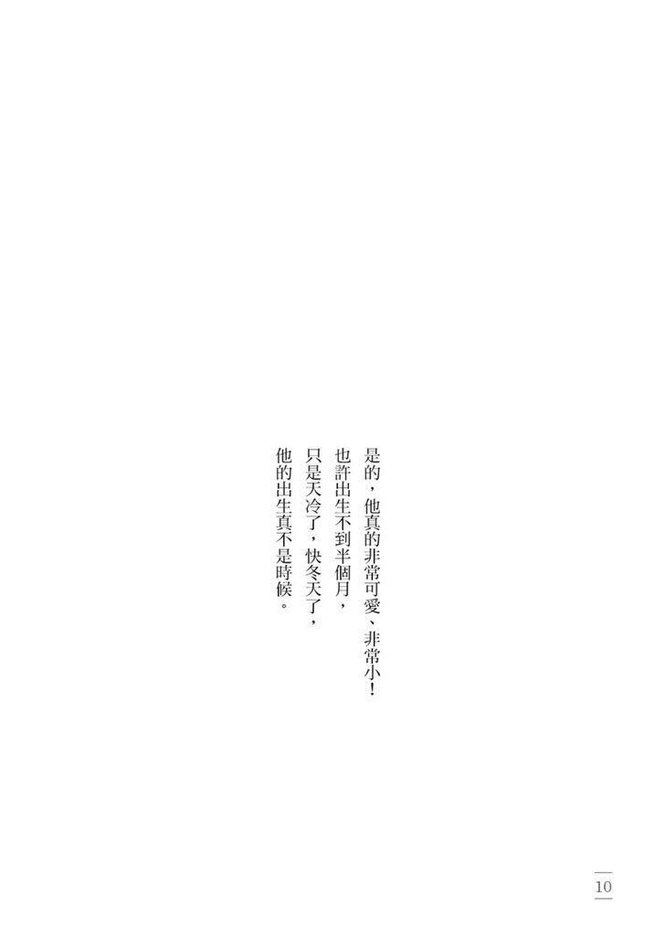 9789861784960_b4.jpg