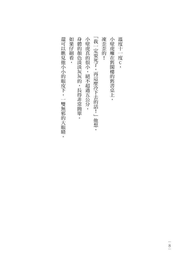 9789861784960_b2.jpg
