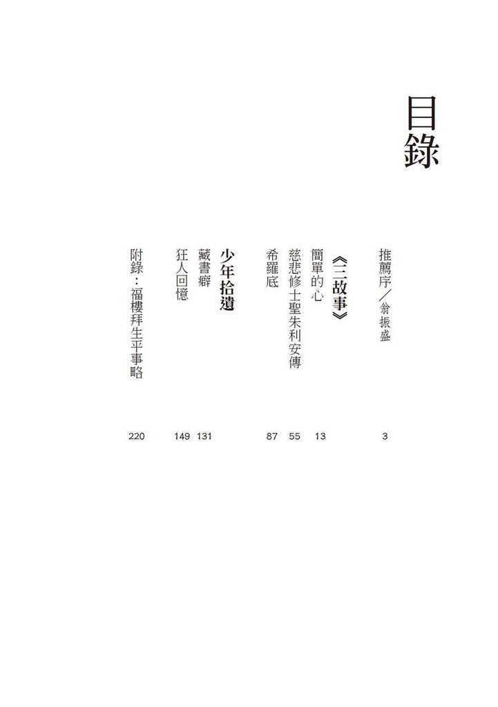 9789861785011_b1.jpg