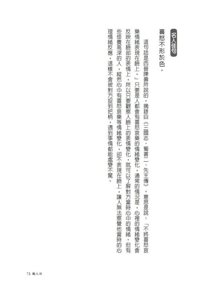 9789861785141_b10.jpg