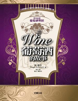 葡萄酒的小封.jpg
