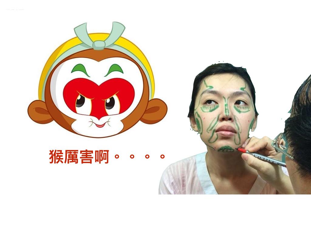 豪醫生~~全臉脂肪移植讓您擺脫瘦瘦苦命臉.003.jpeg