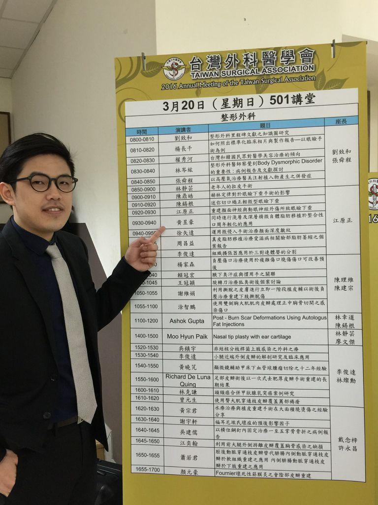 IMG_7128 2.JPG