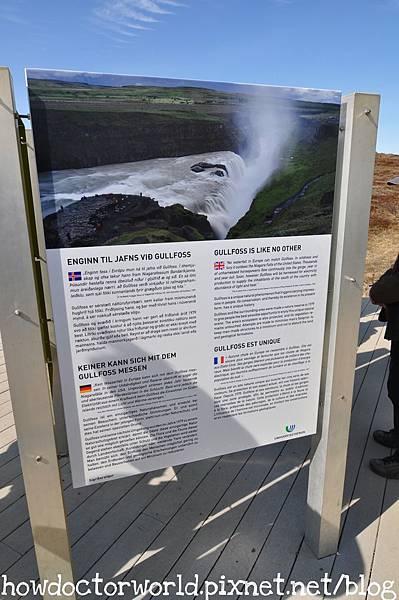冰島黃金圈