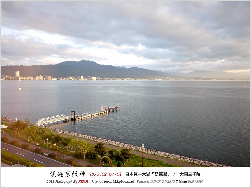 日本琵琶湖-0.jpg
