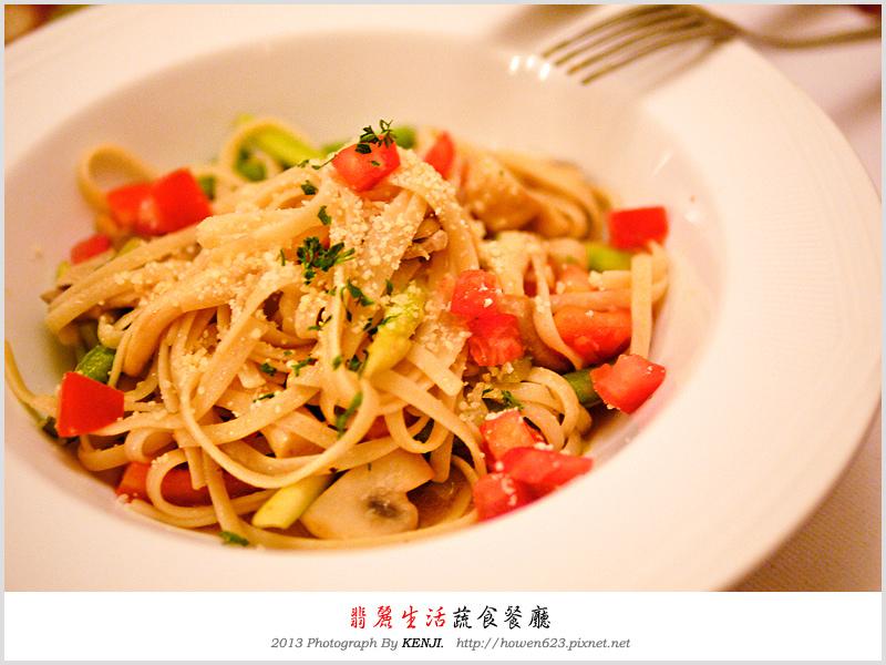 台中美食-斐麗生活蔬食餐廳-1.jpg