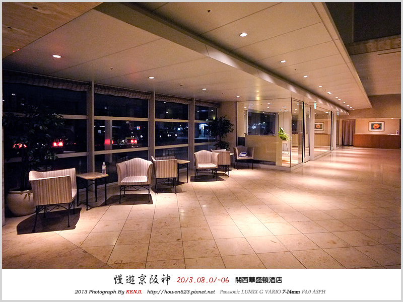 日本-大阪關西華盛頓酒店-1.jpg