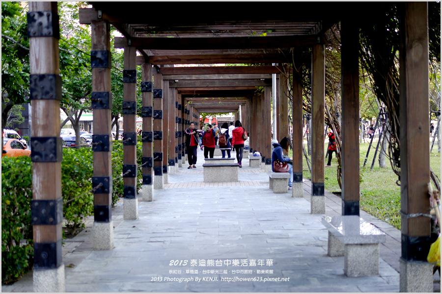 2013泰迪熊嘉年華-1-1.jpg