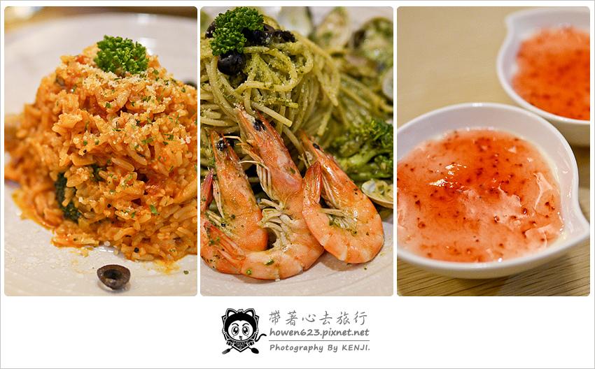 台中-義家餐廳-01.jpg