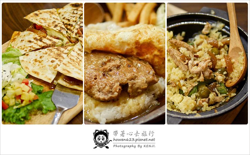 台中-夏威夷51美式餐廳N.jpg