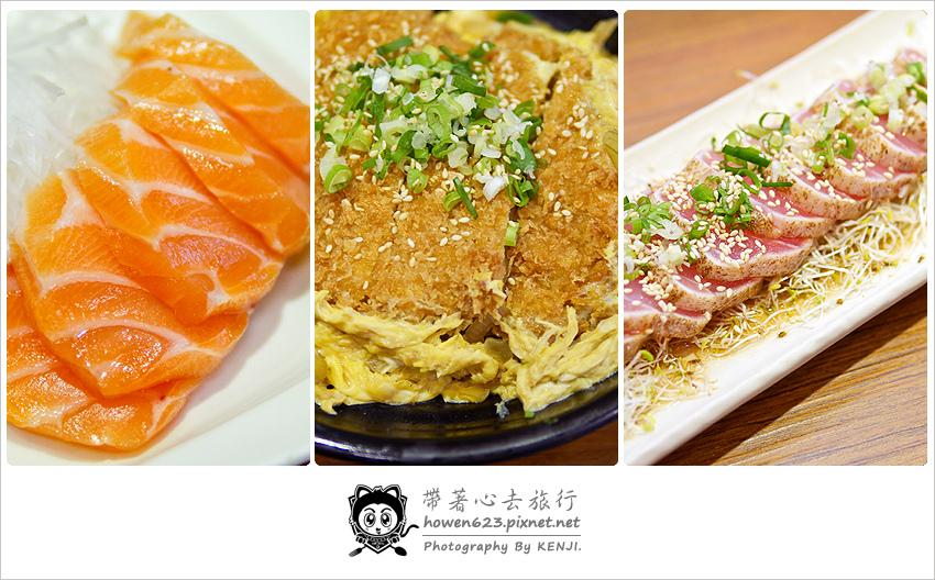 台中-龍川日式食堂-01-1.jpg