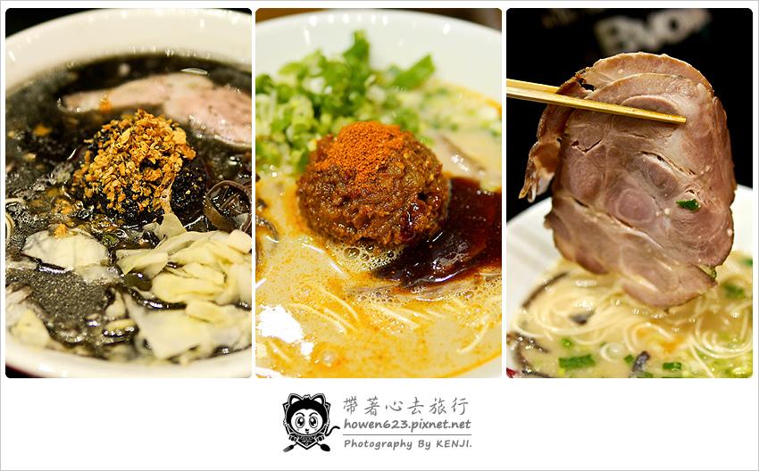 台中-豚王拉麵-01.jpg