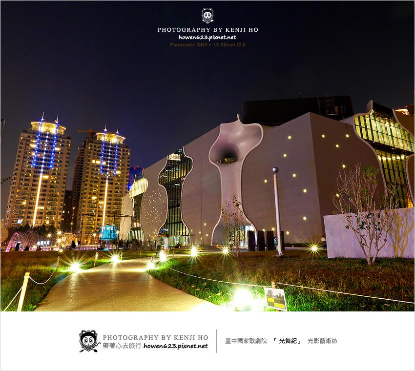國家歌劇院-1.jpg