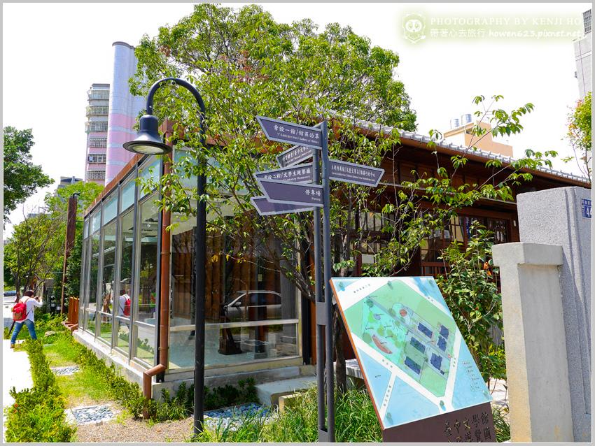 台中文學館-6.jpg
