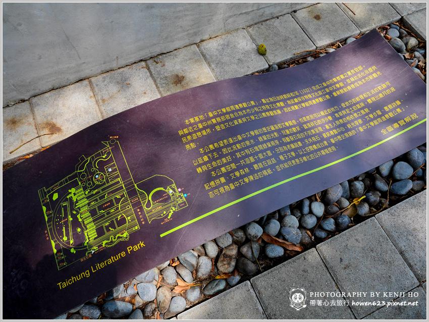 台中文學館-16.jpg