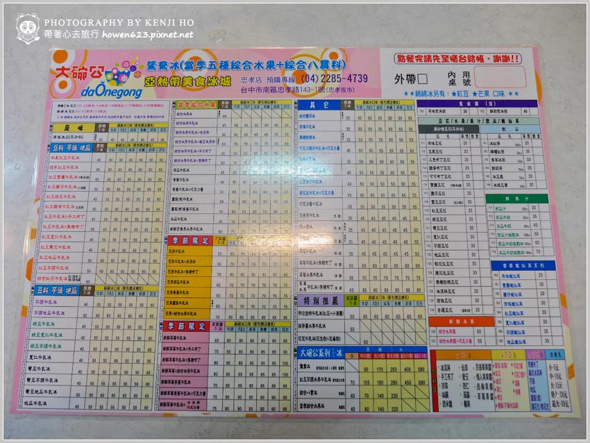 台中文學館-27.jpg