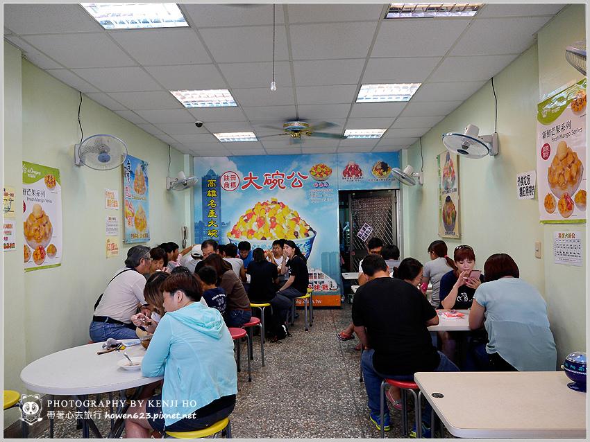 台中文學館-35.jpg