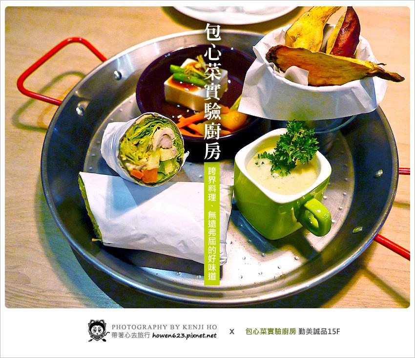 包心菜-1.jpg