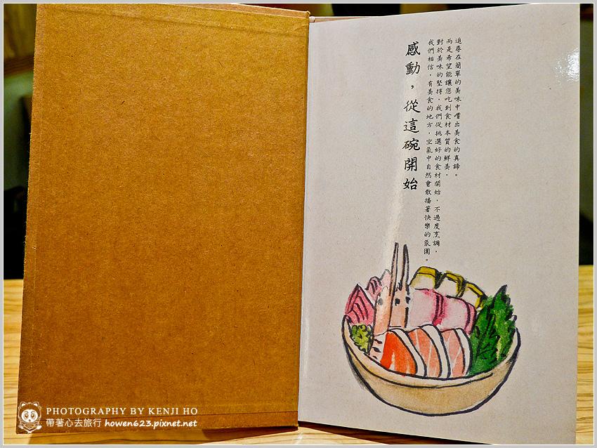 丼丼亭-3.jpg