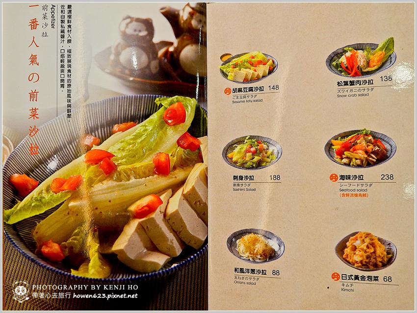 丼丼亭-4.jpg