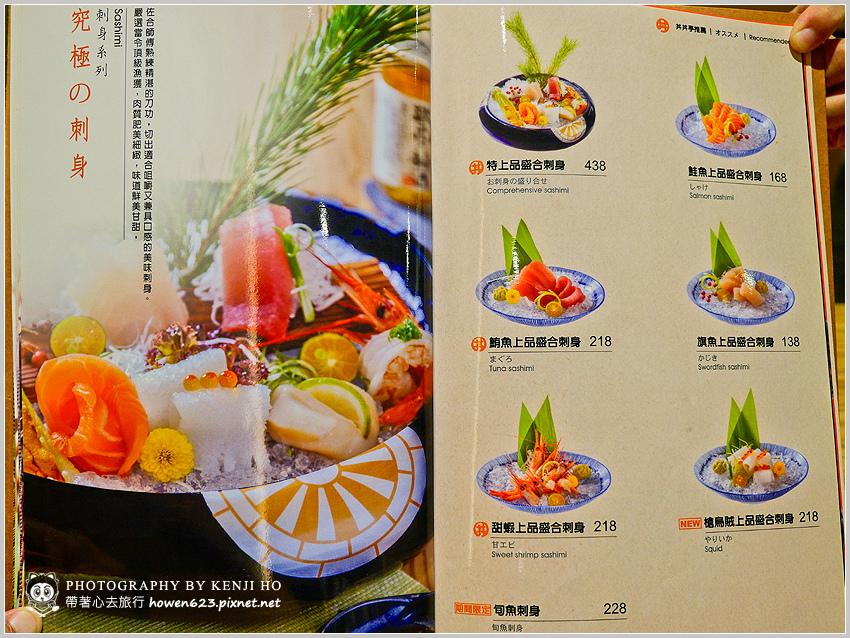 丼丼亭-9.jpg