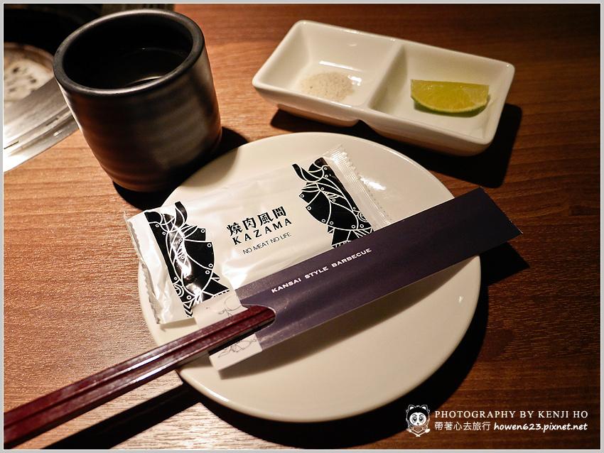 燒肉風間-7.jpg