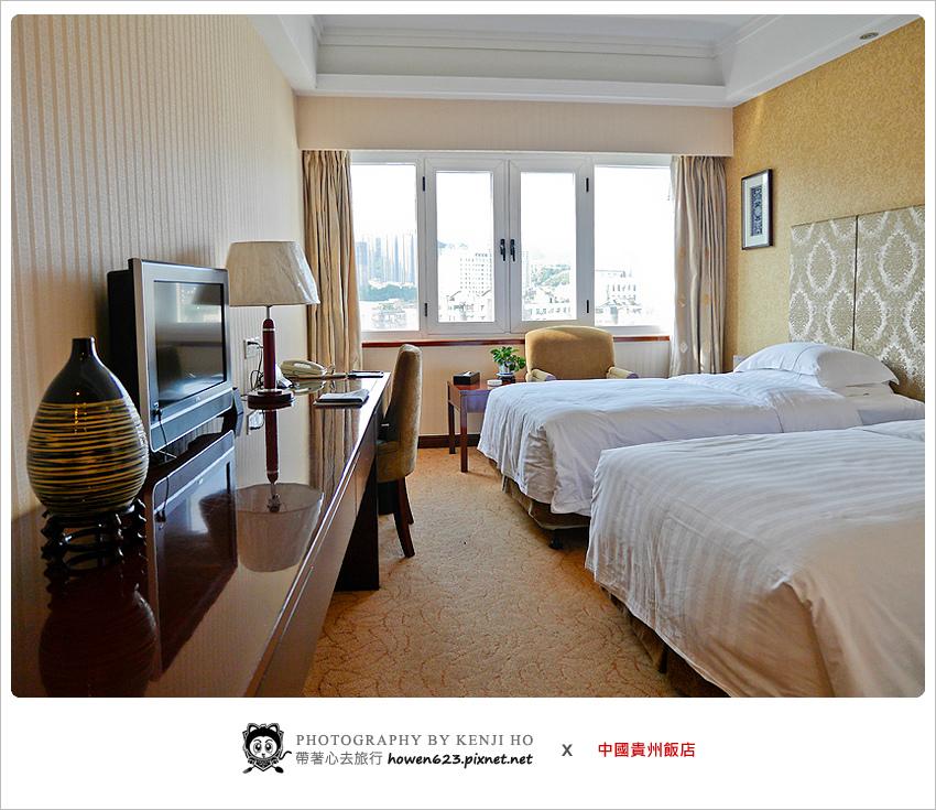 貴州飯店.jpg