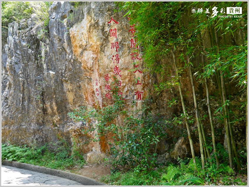織金洞穴-7.jpg