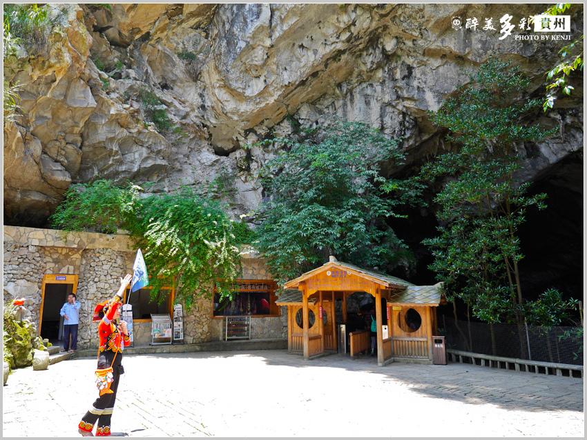 織金洞穴-10.jpg