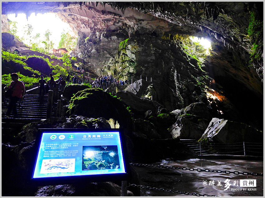 織金洞穴-16.jpg