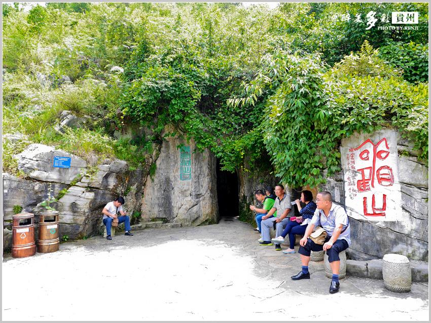 織金洞穴-32.jpg