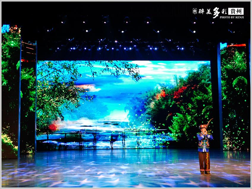 多彩貴州風歌舞秀-20.jpg