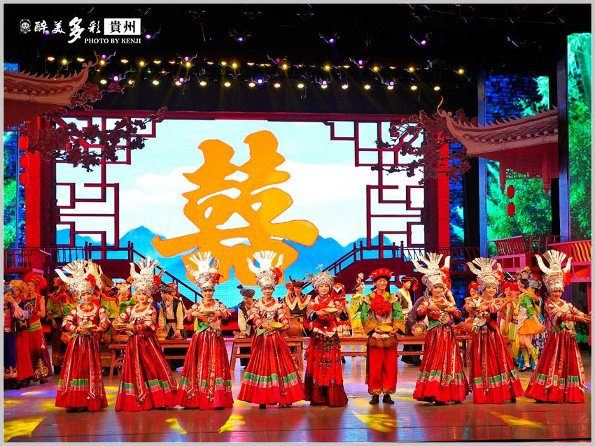 多彩貴州風歌舞秀-33.jpg