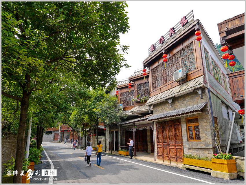 貴州-天龍屯堡-4.jpg