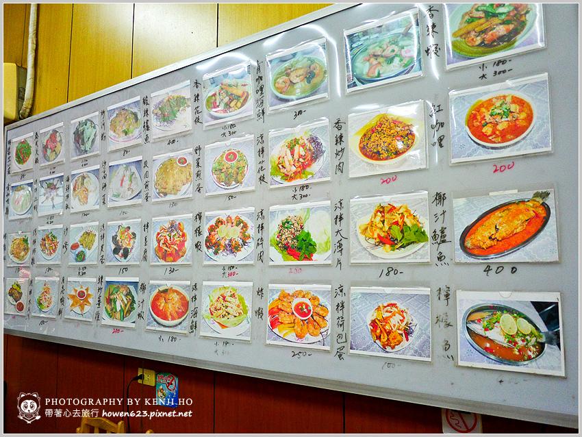 聯合泰式小吃-4.jpg