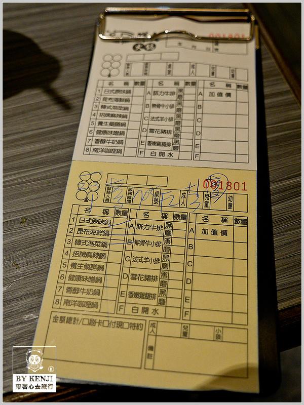 鮮友火鍋-02-0.jpg