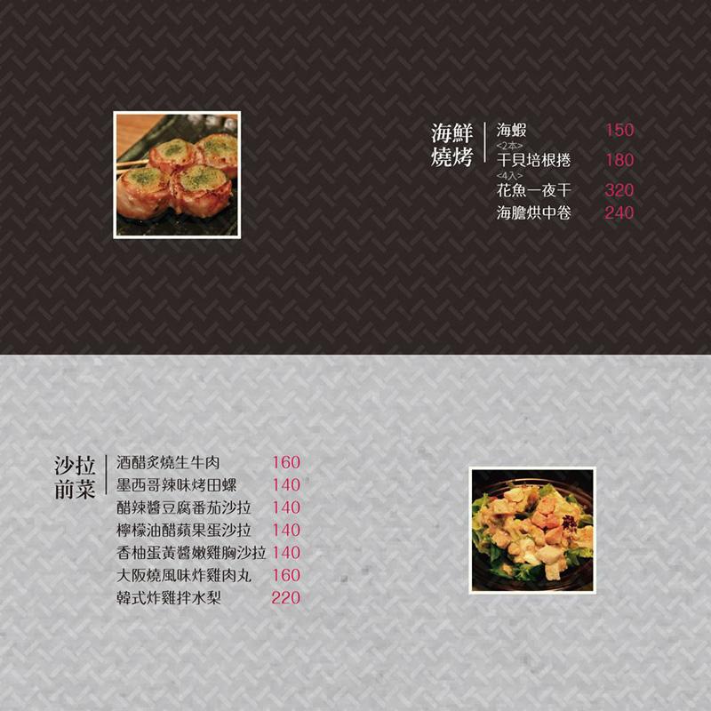 燒肉販店-3-3.jpg