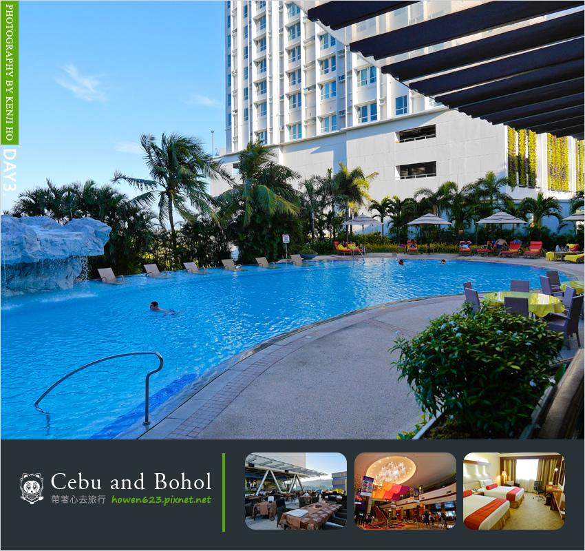 Marco-Polo-Plaza-Cebu-01.jpg